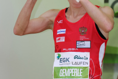 Natalia Gemperle (RUS), EGK Orienteering World Cup 2019 Laufen