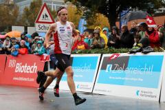 Tue Lassen (DEN 1, 3rd) - Mixed Sprint Relay