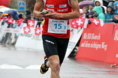 Florian Howald (SUI 3) - Mixed Sprint Relay